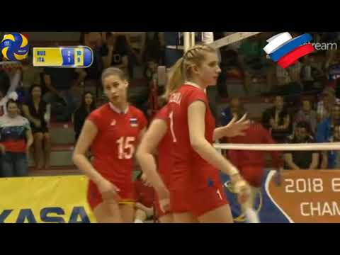 Rus- Ita Final U17 European champion 2018 set4  +ceremony