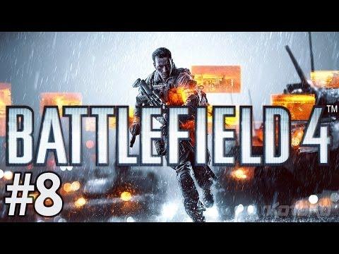 Battlefield 4 Gameplay #8 Suez