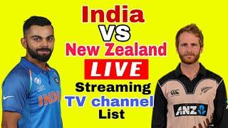 India vs new zealand 2019 live streaming & TV channel list | Ind vs Nz Odi series live telecast