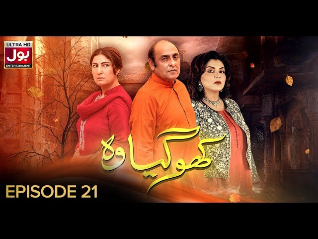 Kho Gaya Woh Episode 21 | Pakistani Drama Serial | 23rd April 2019 | BOL Entertainment