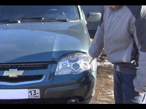 Замена лампы передних габаритных огней на Chevrolet Niva