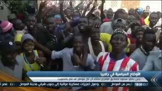 رئيس جامبيا يرفض نتيجة الانتخابات ويدعو لاقتراع جديد