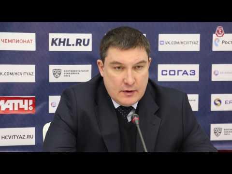Пресс-конференция ХК «Витязь» Подмосковье - ХК «Трактор» Челябинск