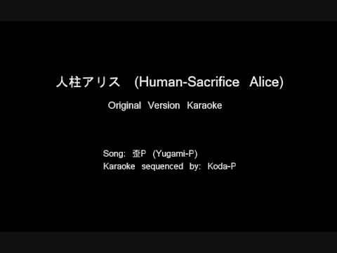 Alice Human Sacrifice: Highquality offvocal version