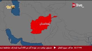 مقتل قيادي بارز بداعش في غارة جوية بشمال أفغانستان