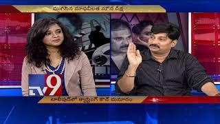 Actress Madhavi Latha : I support Pawan Kalyan ...