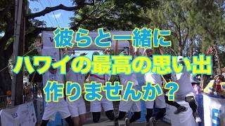チーム名『チームよしもと』ホノルル駅伝に参加します! 20年以上の付き...