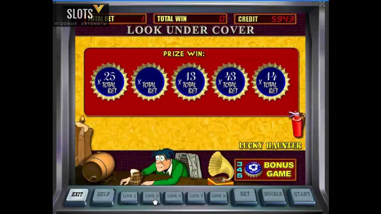 Игровые автоматы крышечки казино с бонусом в 1 баксе