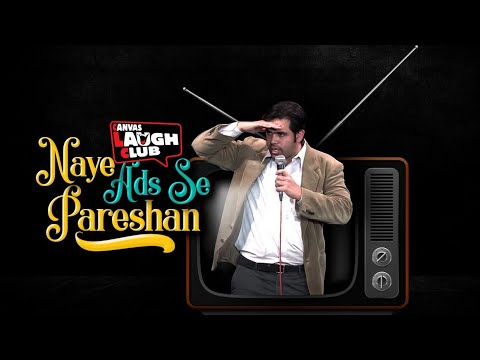Naye ads se pareshan - Hindi stand up comedy Video|Canvas laugh club 2018 Dr.Jagdish latest comedy