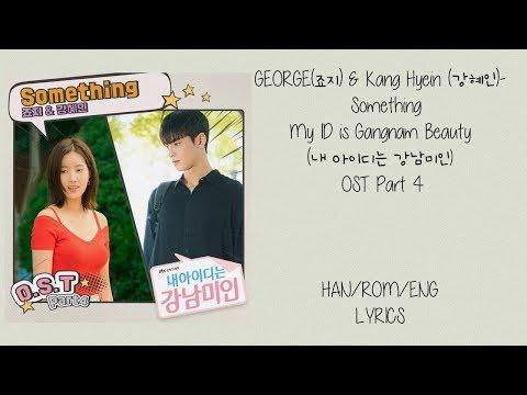george-(죠지)-&-kang-hyein-(강혜인)--[something]-my-id-is-gangnam-beauty-(내-아이디는-강남미인)-ost-part-4