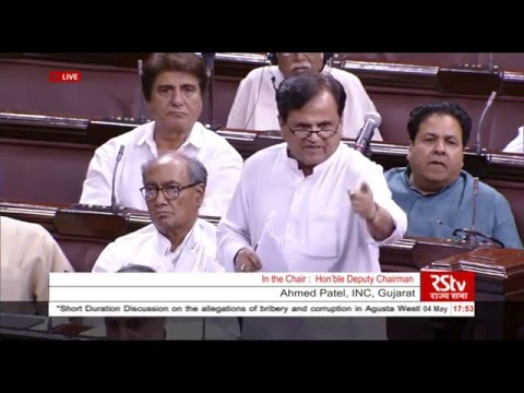Sh. Ahmed Patel's comments on the discussion on the AgustaWestland chopper deal
