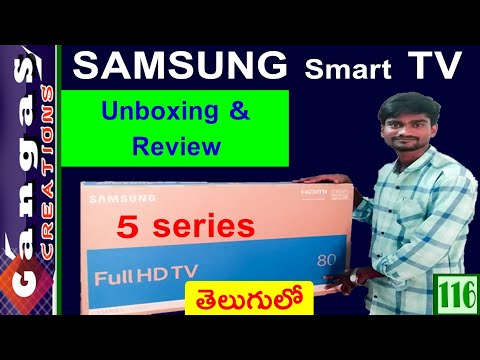 Samsung Smart Led Tv Unboxing And Review In Telugu | Samsung Smart TV 5 Series
