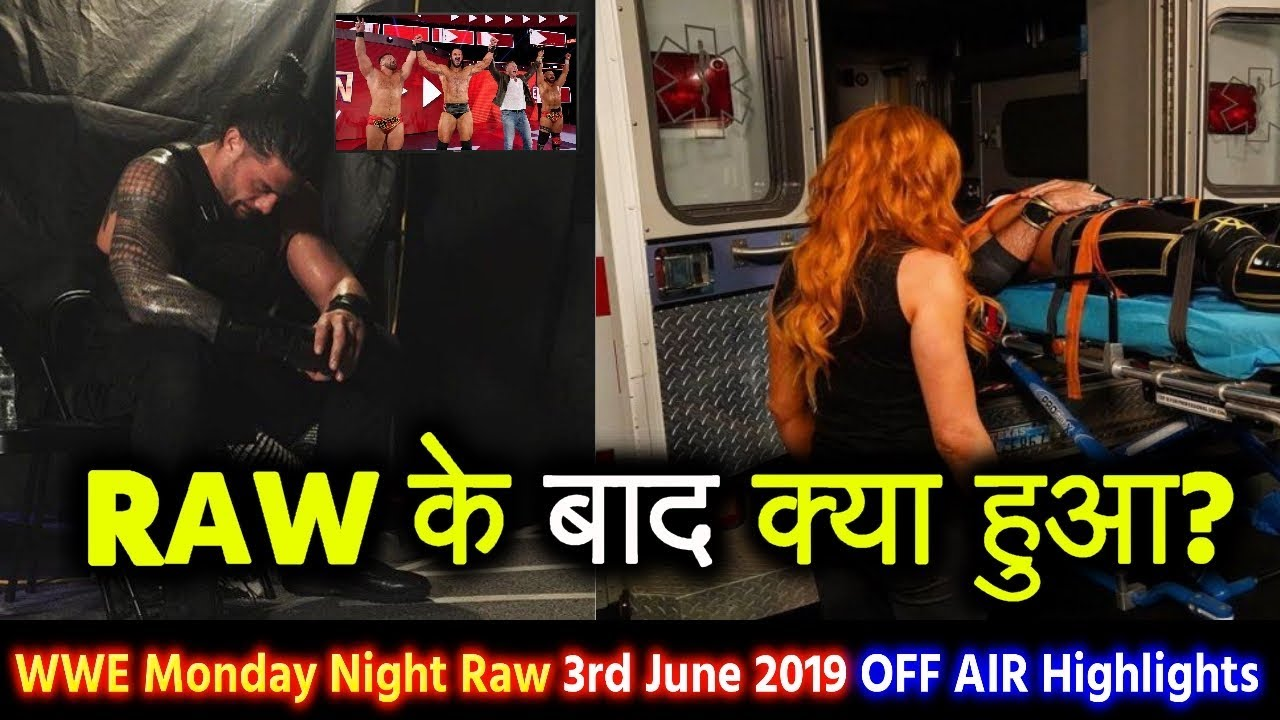 डर गए Roman Reigns - WWE Monday Night Raw June 3, 2019 Highlights | Brock Lesnar | Undertaker Return