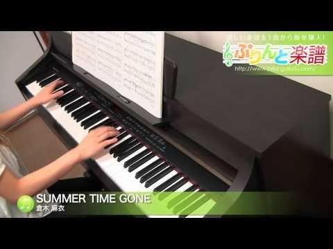 SUMMER TIME GONE / 倉木 麻衣 : ピアノ(ソロ) / 中級