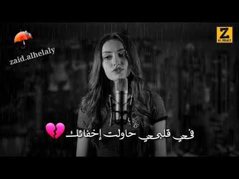 Men seni kalbime gizlemişim - Ayten Rasul اغنية تركية لم تفهمني - في قلبي حاولت اخفائك مترجمة indir