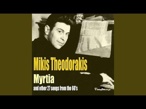 An Thymitheis T' Oneiro Mou