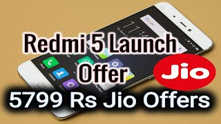 Xiaomi New Redmi 5 Launch India 14 march with full features & redmi 5 jio offer full fetails hindi