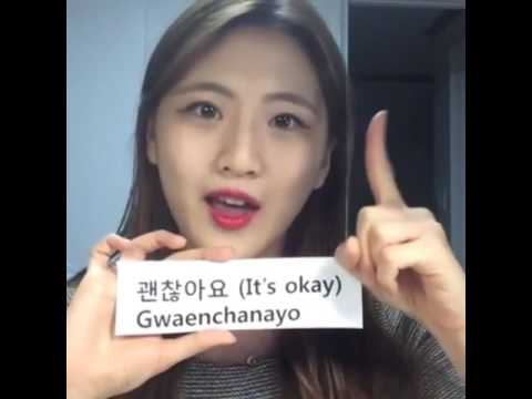 Korean Basic Expression - It's Okay