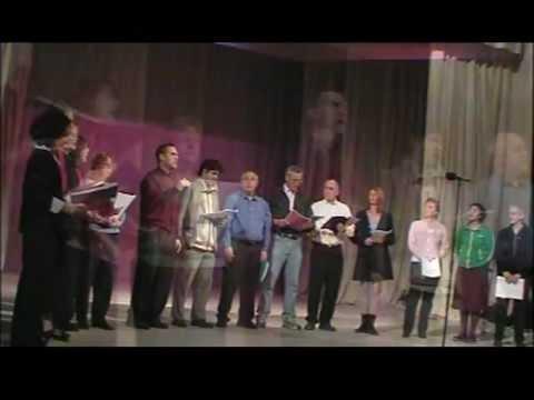 Okros Stumrebi Foreigners' Choir - Concert in Tbilisi April 2006