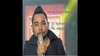 Vong Dara Rotana - Old Song Mp3 Video Collection Non Stop