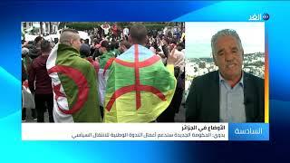 خالد بو نجمة: الشباب استطاع تحقيق أهداف الجزائريين في التغيير