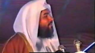 Huqooq e Zaujain 3/9 Sheikh Meraj Rabbani
