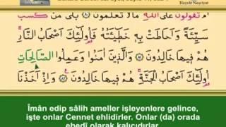 Kurani Kerim 1 Cüz (Video Hatim) Ishak Danis