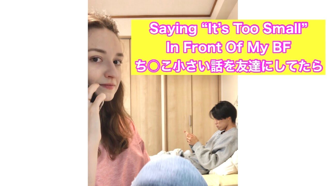 """Saying """"It's Too Small"""" In Front Of My Boyfriend 