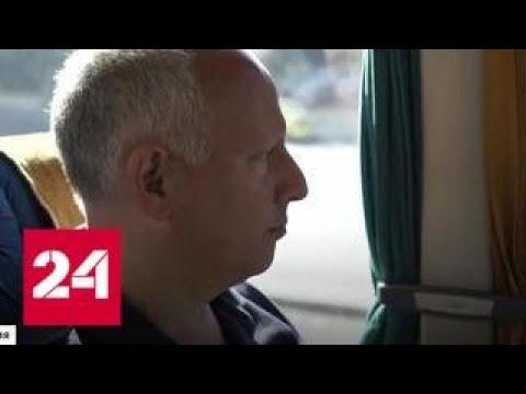 Журналисты ВВС побывали в Сирии и увидели, как страна возвращается к мирной жизни - Россия 24