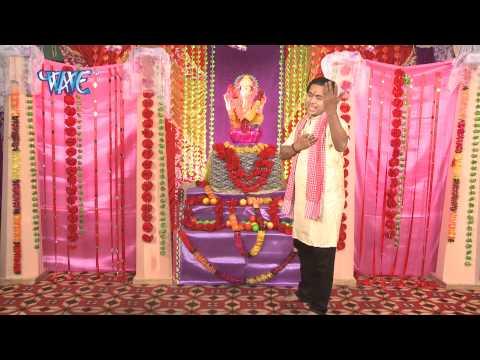 Jawana Ghar Me Ganesh Ji Ke - Hans Raj - Bhakti Sagar Song - Bhojpuri Bhajan Song 2015