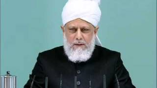 (Bengali) Friday Sermon 18th March 2011 Natural Disasters and Divine Punishment