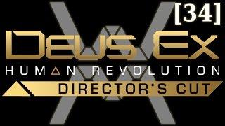 Саспенс Подробное прохождение Human Revolution Патч с переводом httpbitly1PPOxh1 Deus Ex Human Revolution в стиме httpbitly1Gt7QLh