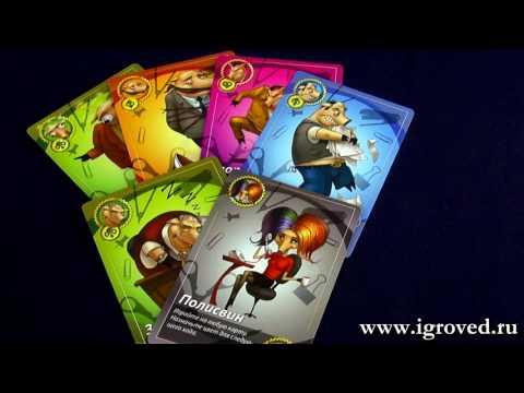 Свинтус. Обзор серии настольных игр от Игроведа