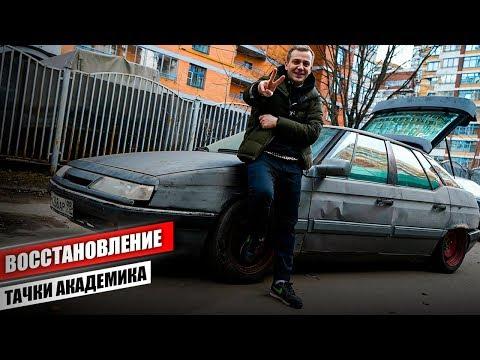 """Восстановление тачки Академика - Что с мотором у """"DeLorean"""" ?"""