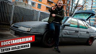 "Восстановление тачки Академика - Что с мотором у ""DeLorean"" ?"