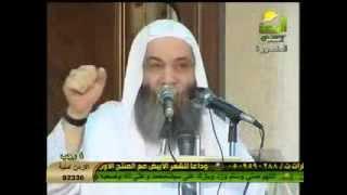محمد حسان   ابوبكر الصديق