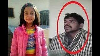 Imran nay Kasy Zainab ko Agwa Kia sb bta dia