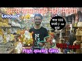Cheapest All types of Gifts wholesale |Crystal God figures| Home decor| in Gaffar Market, Delhi