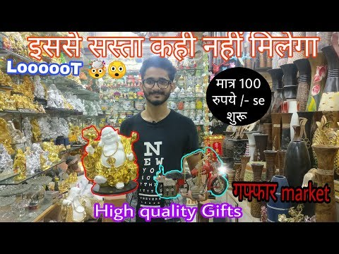 Cheapest All types of Gifts wholesale  Crystal God figures  Home decor  in Gaffar Market, Delhi