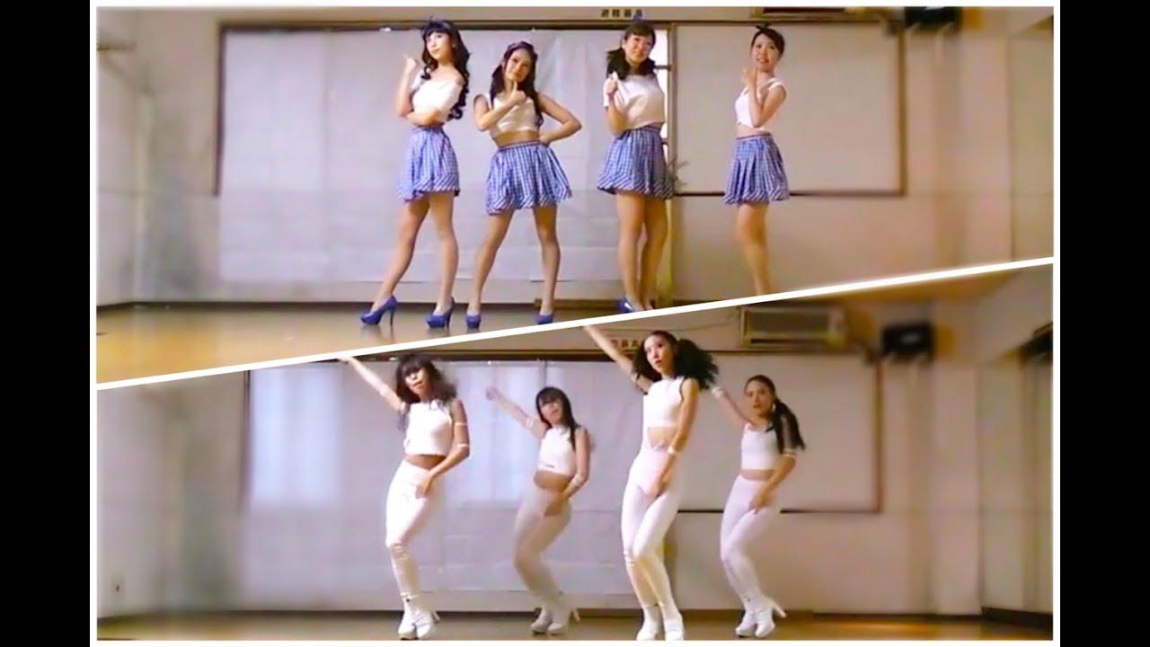 Kara Mamma Mia Outfits