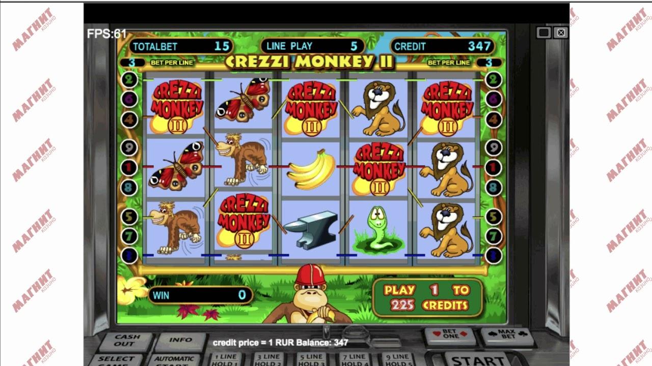 Как обмануть игровые автоматы с помощью магнитов игра игровые автоматы для планшета