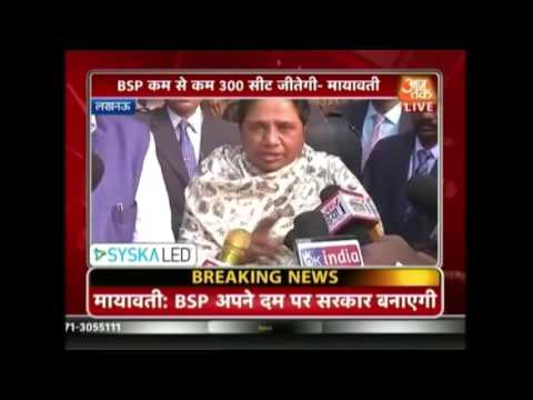 UP Election 2017: BSP Chief Mayawati Casts Her Vote In Lucknow, Confident Of Victory