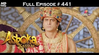 Chakravartin Ashoka Samrat - 7th October 2016 - चक्रवर्तिन अशोक सम्राट - Full Episode (HD)