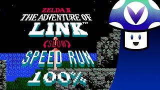[Vinesauce] Vinny - Zelda 2: The Adventure of Link - [Slow] Speed Run in 4:14:52 (100%) + Art!