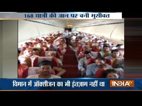 Aaj Ki Pehli Khabar   3rd July, 2017 - India TV