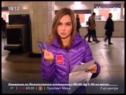 """Корресподент Москвы 24 протестировал  карту """"Стрелка"""" и оценил на себе ее преимущества"""