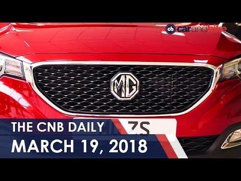 MG Motors India Plan | Ford EcoSport Titanium+ Variant Launched | Suzuki Intruder FI