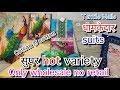 cotton suits | Wholesale Suit Market Chandni Chowk | Best suit market | Textile malls