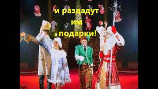 bilet.ShowTickets.co.il-Московский Цирк Никулина в Израиле(, 2011-12-08T12:37:44.000Z)