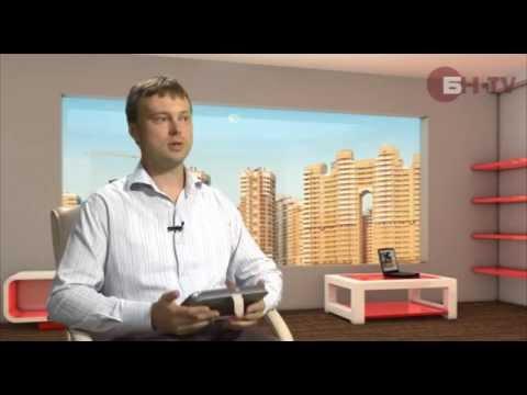 видео: Доступное жилье молодым: деньги от государства